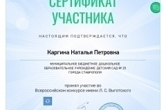 certificate_page-0001